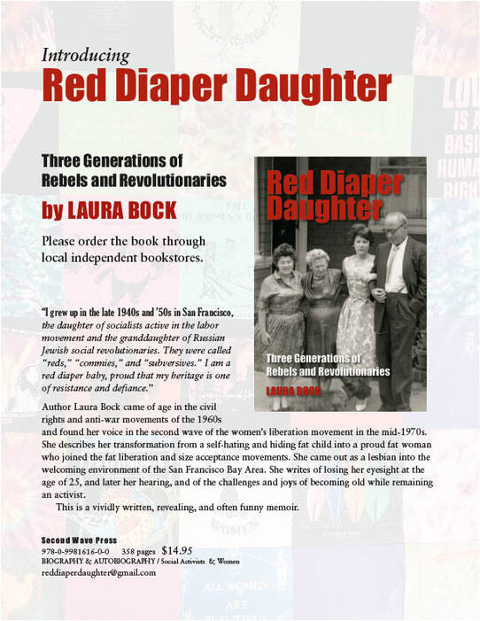 Robin Brooks, The Beauty of Books - Red Diaper Daughter by Laura Bock, promo